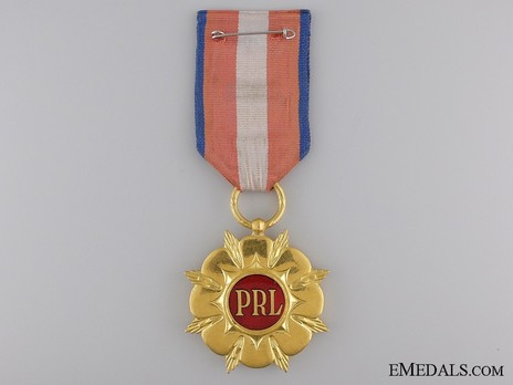 Order of the Builders of the People's Poland, Gold Medal (1952-1992) Reverse