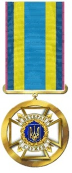 Ukrainian Foreign Intelligence Service Long Service Medal, for 25 Years Obverse