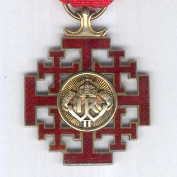 Jerusalem Cross Obverse