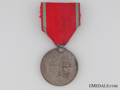 Lifesaving Medal Reverse