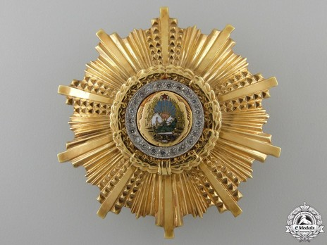 Order of August 23rd, II Class Breast Star (1959-1965) Obverse