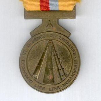 Medal in Defence of Zimbabwe Economic Life Line Obverse
