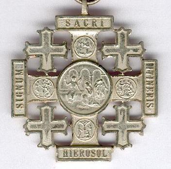 Jerusalem Pilgrims Cross, in Silver Reverse
