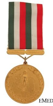 Championship Medal, I Class Obverse