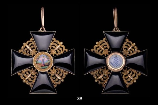 Order of St. Anne, Type III, Civil Division, I Class Cross (black enamel) Obverse and Reverse