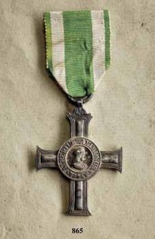 Albert Order, Type II, Civil Division, Albert's Cross (in silvered war material, 1910-1918)