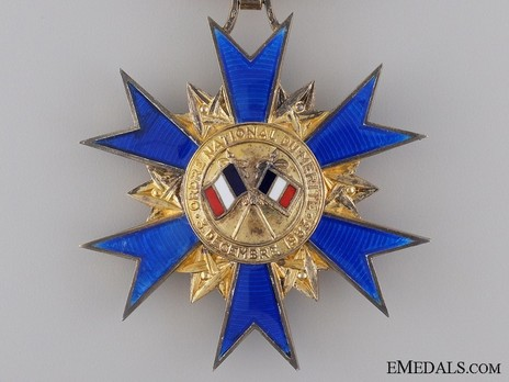 Grand Cross (by Monnaie de Paris) Reverse