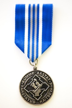 Commemorative Medal for the 10th Anniversary of the Estonian Defence Forces Obverse
