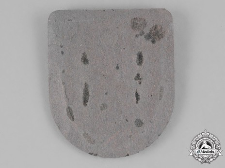 Kuban Shield, Heer/Army Reverse