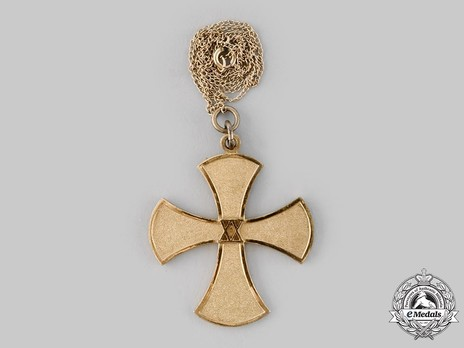 Service Cross for Nurses for 20 Service Years