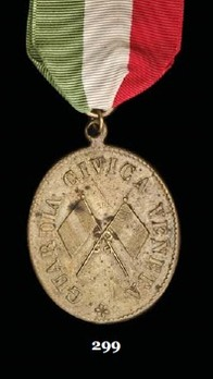 Medal for the Civil Guard of Venetia, in Bronze