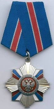 Order for Military Merit Medal Obverse