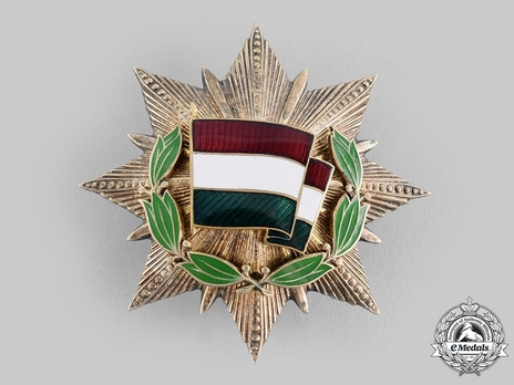 Order of the Flag of the Hungarian People's Republic, IV Class Obverse