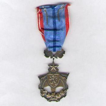 Medal (1960-1989) Reverse