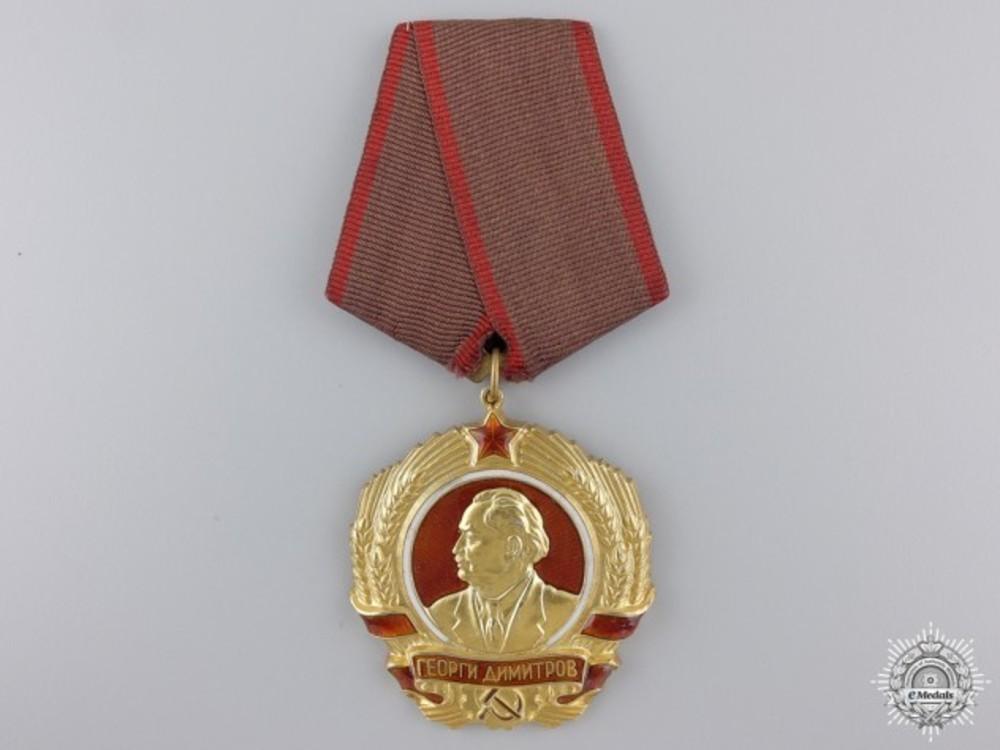 A bulgarian orde 54d12b63759362