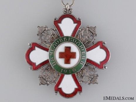 Order for Incentive to Humanity (Red Cross), I Class Obverse