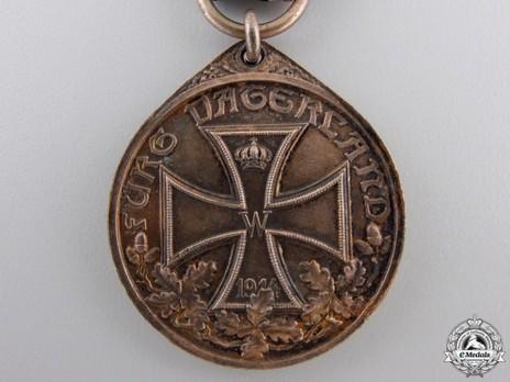 German Honourary Commemorative Medal of the World War Reverse