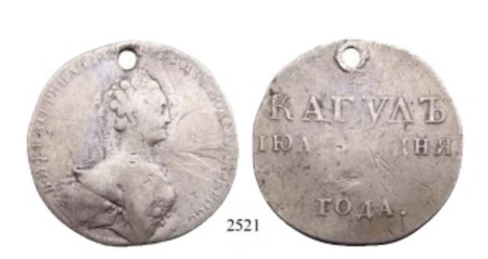 Victory+at+kagul+1770+silver+nys