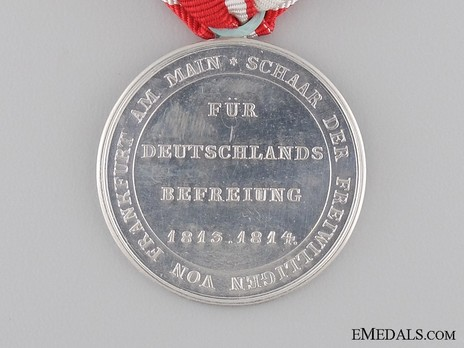 Commemorative Medal for Volunteers in Silver Reverse