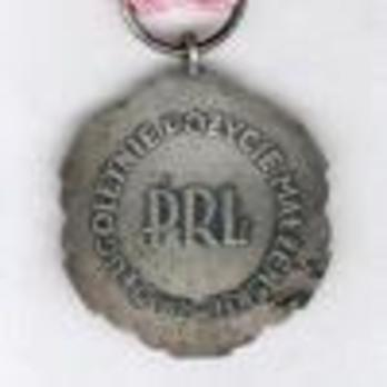 Medal For Long Married Life (1960-1989)