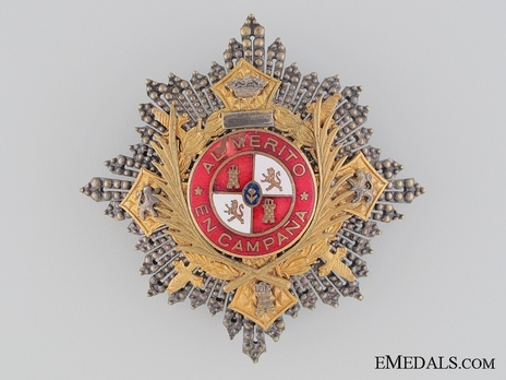 Grand Cross with Palms (Silver gilt) Obverse