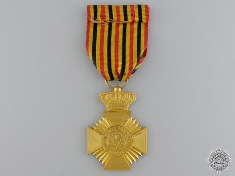 II Class Cross (for Long Service, 1919-1934) Reverse