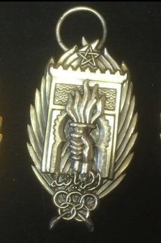 Order of Sport Merit, II Class