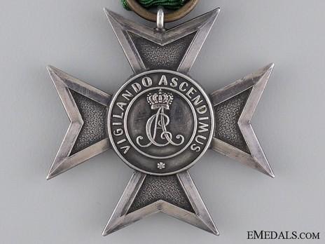 Silver Merit Cross (Civil Division 1878-1901) Obverse