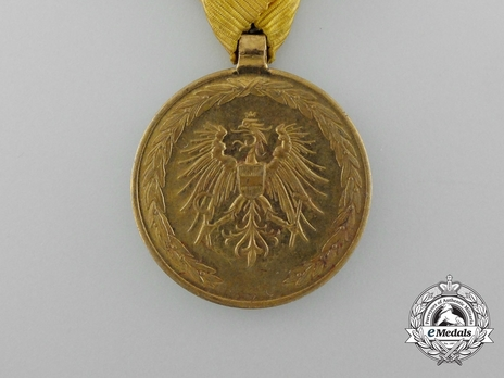 in Bronze (for 25 years) Obverse