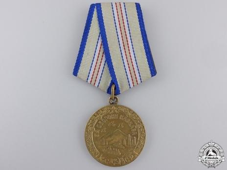 Defence of the Caucasus Brass Medal (Variation I) Obverse