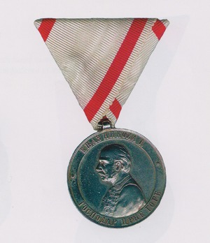 "Commemorative Medal of Prince Nicolas I 40 years of Reign, in Silver (stamped ""J.C."")"