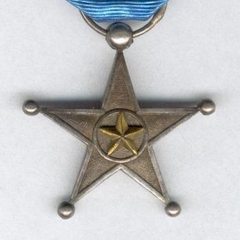 Silver Star (1889-1910) Obverse