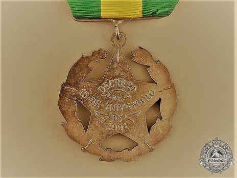Military Long Service Medal, Gold Medal Reverse