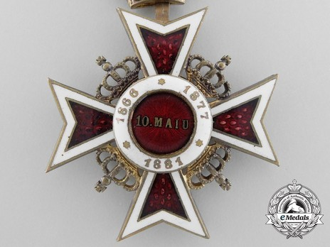 Order of the Romanian Crown, Type I, Knight's Cross Reverse