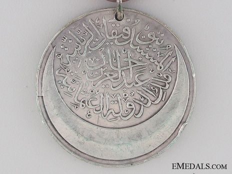 Campaign Medal for Montenegro, 1863 Obverse