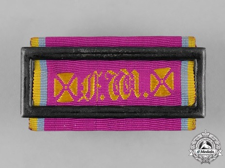 Reserve Long Service Decoration, Iron Bar (1875-1913)