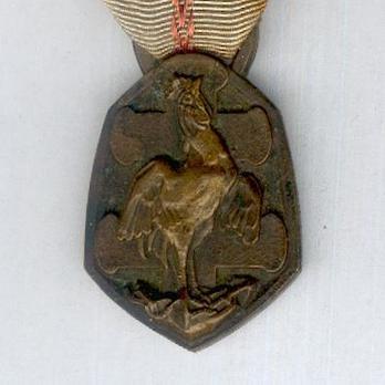 "Bronze Medal (stamped ""G. SIMON"" ""F. JOSSE"") Obverse"