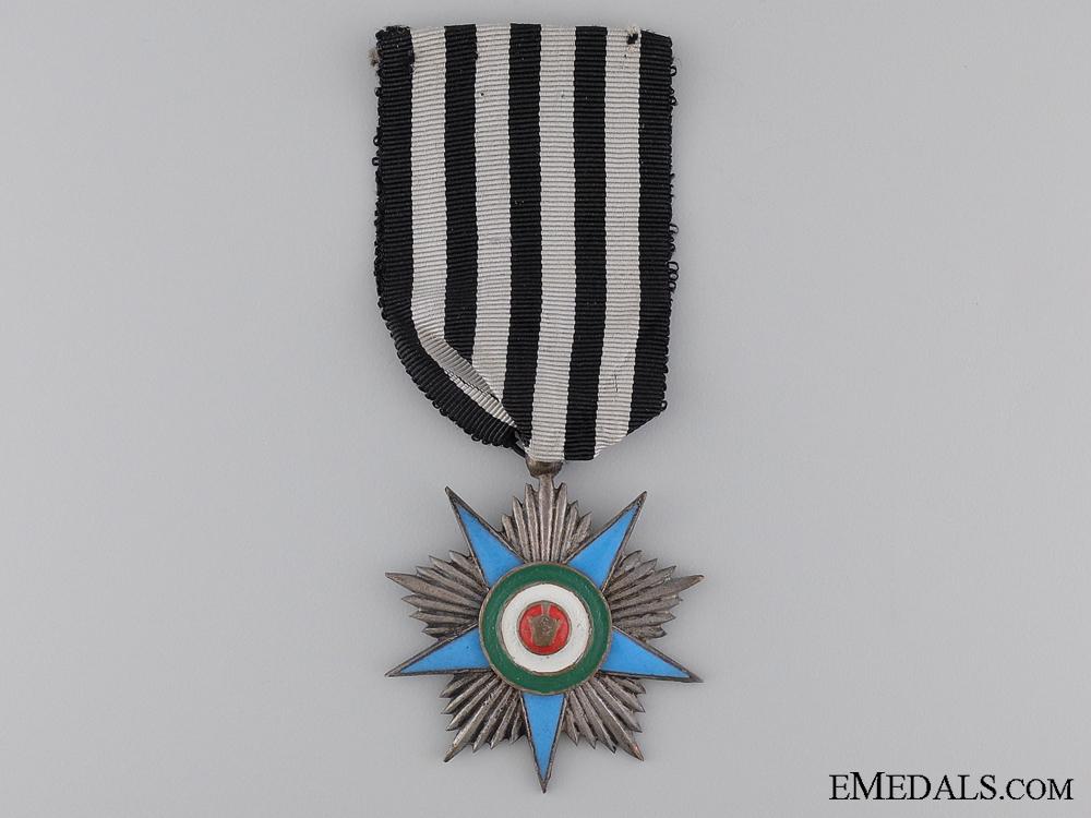 An iranian order 53d69878a0c6a2
