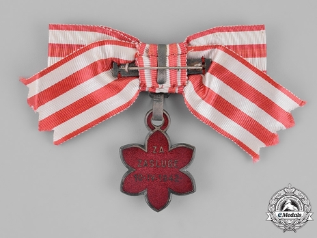 I Class Grand Officer (for ladies) Reverse
