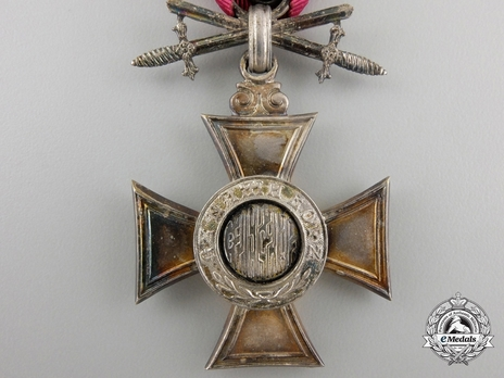 Order of St. Alexander, Type II, Military Division, VI Class (with swords on ring)