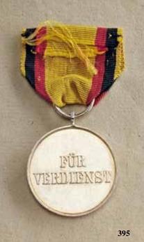 Order of Merit, Civil Division, Silver Merit Medal (1899-1914)