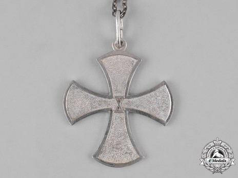 Service Cross for Nurses for 10 Service Years
