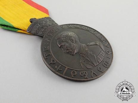 Eritrea Medal, III Class Obverse