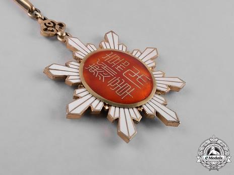 Order of the Golden Grain, II Class Sash Badge Reverse