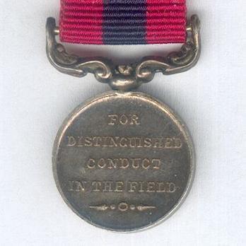 Miniature Silver Medal (1937-1948) Reverse