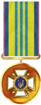 State Special Communications Service of Ukraine Long Service Medal, for 10 Years Obverse