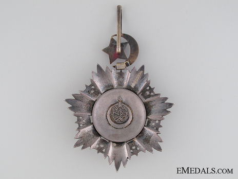 Order of Medjidjie, Civil Division, III Class Reverse