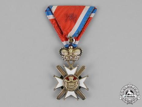 Order of the Cross of Takovo, Civil Division, IV Class Reverse