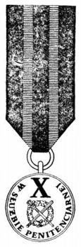 II Class Decoration (for 10 Years, 1985-1989) Obverse