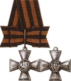Cross of Saint George III Class Cross Obverse and Reverse